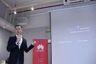 Huawei Indonesia Pamerkan Beragam Fitur Baru di EMUI 9.0