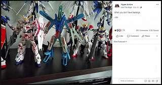 Nyempil di Antara yang Lain, Ini Action Figure Gundam Paling Kreatif