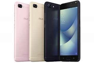 Spesifikasi dan Harga ASUS Zenfone 4 Max Pro ZC554KL, Dual Kamera 16MP dengan Baterai 5000 mAh