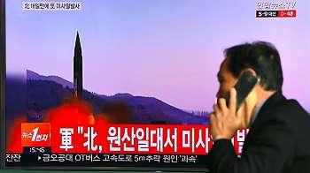 Korea Utara kembali luncurkan rudal ke arah Laut Jepang