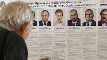 Perkiraan awal Pilpres Rusia, Presiden Putin menang 73,9%