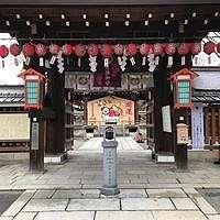 Kuil Babi Hutan dan Mitos Sakit Kaki di Kyoto