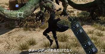Final Fantasy XV Akan Hadirkan Pedang DJ Afrojack