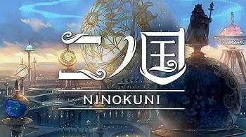 Ni No Kuni Tuju Anime