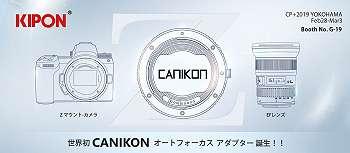 Canikon: Adapter Lensa Canon Untuk Mirrorless Full Frame Nikon Pertama di Dunia dengan Autofocus