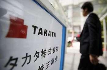 Supplier Airbag Mobil Terbesar Dilaporkan Bakal Bangkrut