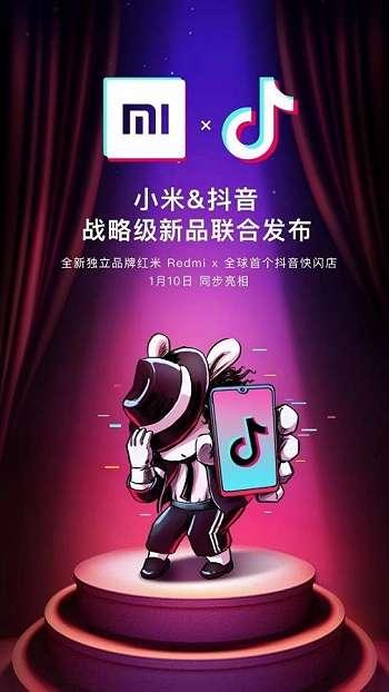 Sebelum Dirilis, Xiaomi Redmi 7 Hadapi Pengujian Kejam
