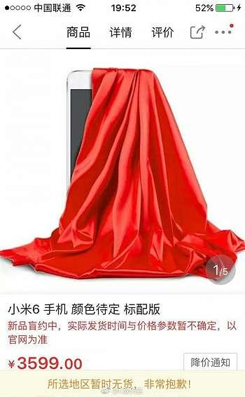 Muncul Lagi, Harga Xiaomi Mi6 Bakal Dibanderol Rp6,9 Jutaan
