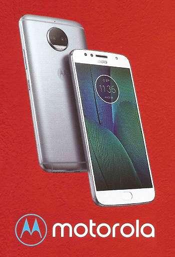 Bocoran Foto Motorola Moto G5S Plus Kembali Beredar, Kini Tampak Lebih Meyakinkan