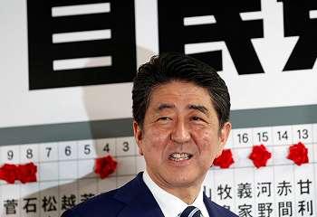 PM Shinzo Abe berjanji akan hadapi Korea Utara secara tegas